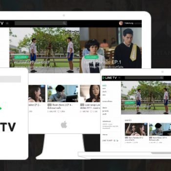 Watch-Line-TV-Online-with-Ease