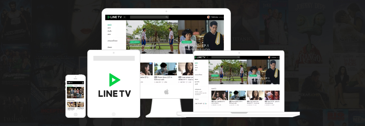 Watch Line TV Online with Ease